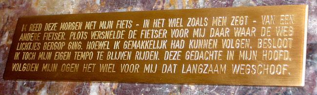 Stijn Van Dorpe